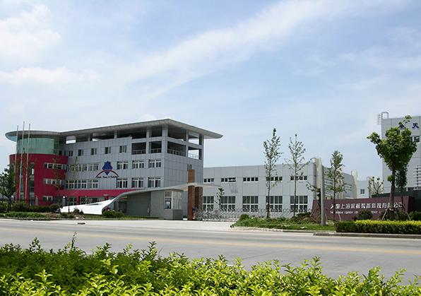 天地科技股份有限公司上海分公司